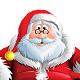 Merry Christmas Ident