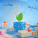 Gift Logo Intro - VideoHive Item for Sale