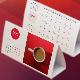 Desk Calendar 2017 - GraphicRiver Item for Sale