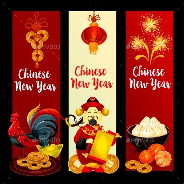 Chinese New Year Festive Banner Set Design