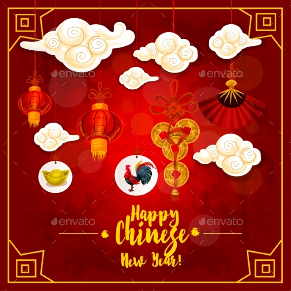 Chinese New Year Card with Lantern and Rooster