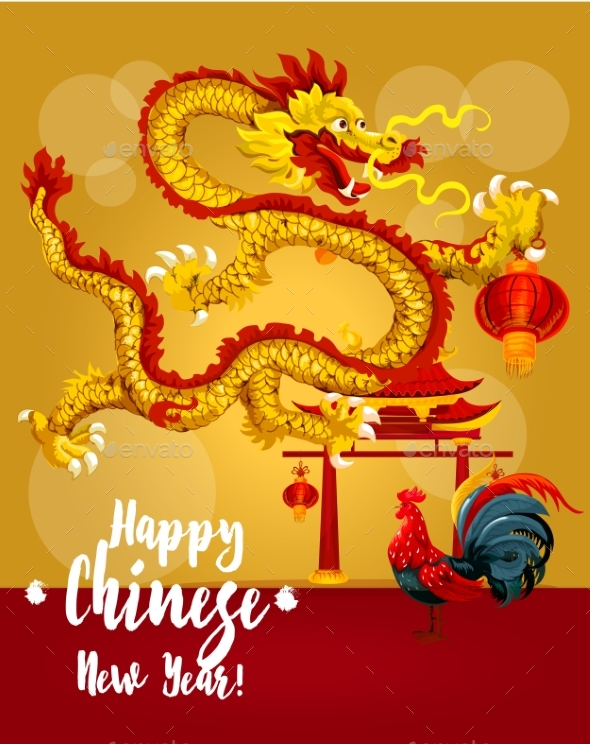 Chinese New Year Rooster and Dragon Greeting Card