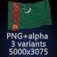 Flag of Turkmenistan - 3 Variants - GraphicRiver Item for Sale