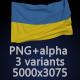Flag of Ukraine - 3 Variants - GraphicRiver Item for Sale