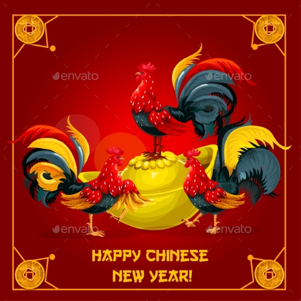 Chinese New Year Rooster, Gold Ingot Poster Design