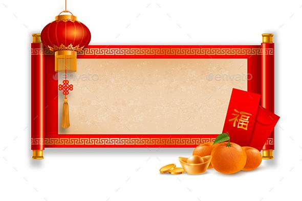 Chinese Greeting