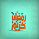 Ramadan Kareem 3D Model - 3DOcean Item for Sale