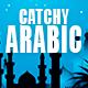 Arabic Middle East - AudioJungle Item for Sale