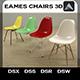 Eames Plastic Chairs DSW DSX DSR DSS - 3DOcean Item for Sale