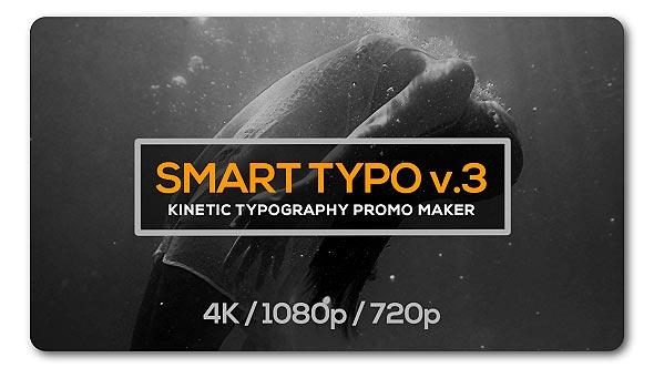 Smart Typography Opener