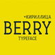 Berry Typeface - GraphicRiver Item for Sale