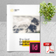 Creative Brochure Template Vol. 03 - GraphicRiver Item for Sale