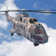 AS532 Cougar Eurocopter - 3DOcean Item for Sale
