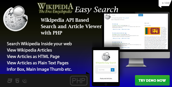 Wikipedia Easy Search - Wikipedia API Based PHP Script