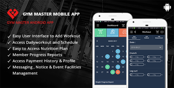 Gym Master Mobile App for Android Cracked Codecanyon (5 90 MB