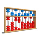 Abacus - GraphicRiver Item for Sale