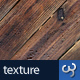 Wet Wood Texture II - GraphicRiver Item for Sale