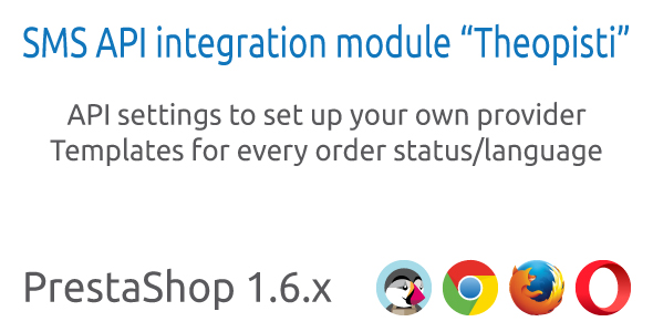 "SMS API Integration PrestaShop module ""Theopisti"""
