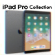Ipad Pro 2017 - 3DOcean Item for Sale
