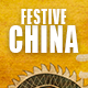Asian Chinese Festival - AudioJungle Item for Sale