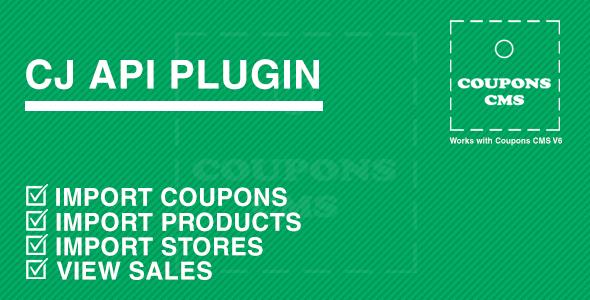 CJ Plugin for Coupons CMS Download