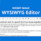 Bootstrap 4 WYSIWYG Editor - CodeCanyon Item for Sale