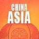 Chinese Asian World