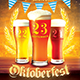 Oktoberfest Flyer Template - GraphicRiver Item for Sale