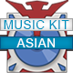 Chinese Marketplace Music Kit