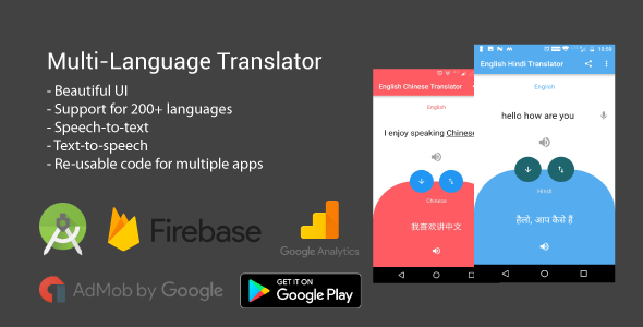 Make A Language App With Mobile App Templates from CodeCanyon