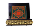 Quran in a black and gold box - PhotoDune Item for Sale
