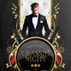 Classic Night Party - GraphicRiver Item for Sale