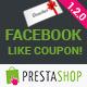 Facebook Like Coupon - PrestaShop Module - CodeCanyon Item for Sale