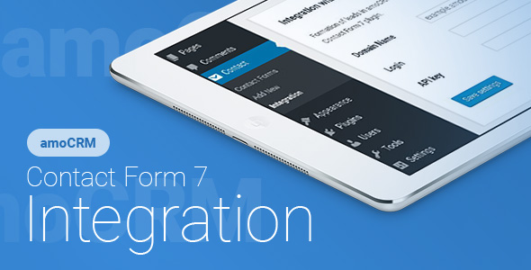Contact Form 7 - amoCRM - Integration | Contact Form 7 - amoCRM - Интеграция Download