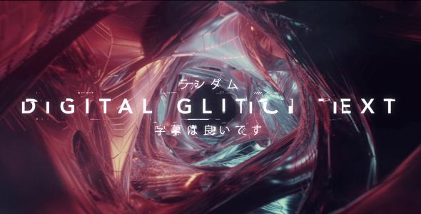 Digital Glitch Text