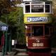 Vintage Electric Tram Passing 3