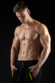young man or bodybuilder with bare torso - PhotoDune Item for Sale