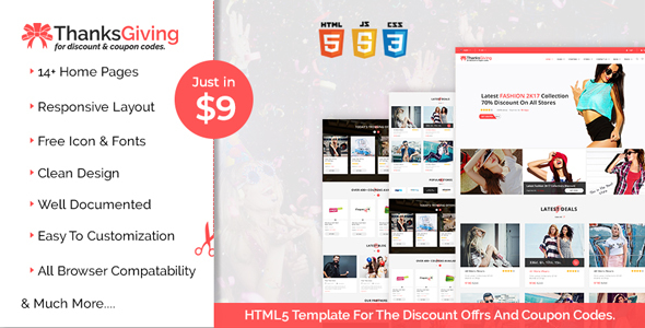 Thanksgiving - HTML5 template for the Discount offers and coupon codes