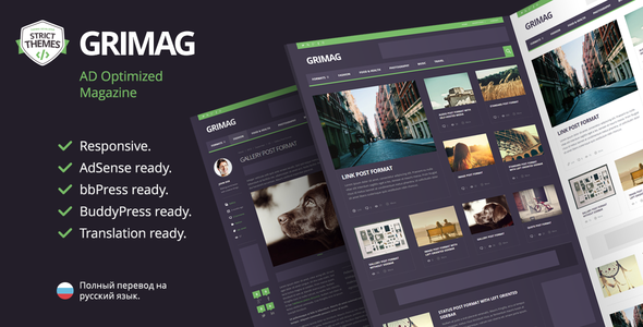 Grimag - Magazine WordPress Theme Download