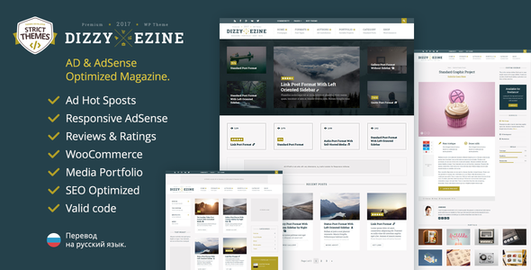 DizzyMag - Ad&Review WordPress Magazine Theme with Portfolio