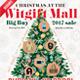 Christmas Season Sales Flyer - GraphicRiver Item for Sale