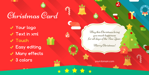 Christmas Card Flat
