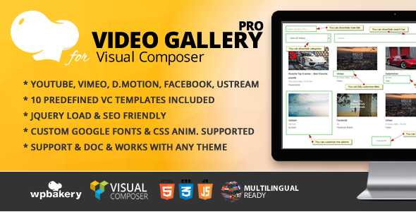 Video Gallery Pro jQuery Addon for WPBakery Page Builder (formerly Visual Composer)