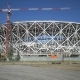 Construction of a Framework of New Stadium - VideoHive Item for Sale