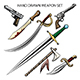 Hand Drawn Weapon Set - GraphicRiver Item for Sale