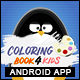 Coloring Book For Kids With CMS & AdMob - Android [ 2020 Edition ] - CodeCanyon Item for Sale