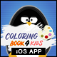 Coloring Book For Kids With CMS & AdMob - iOS [ 2020 Edition ] - CodeCanyon Item for Sale