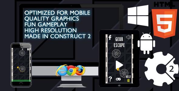 Gear Escape Game Download