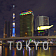 Tokyo Skytree Tower - VideoHive Item for Sale