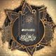 Ramadan Package - VideoHive Item for Sale